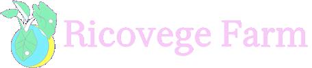 Ricovege Farmのホームページ